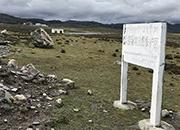 玻利维亚欲寻求海外投资提高落后的锂产量,却面临诸多质疑