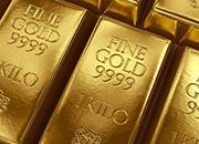 西部黄金拟终止重大资产重组并停牌