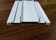 徽铝正式恢复生产