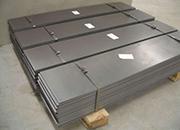 美国生产商寻求阻挡通过越南进口的中国铝产品