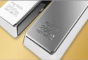 白银产量预计三年内攀升 银价或受避险情绪提振