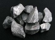 """四川省发布""""十三五""""钒钛钢铁及稀土产业发展指南"""