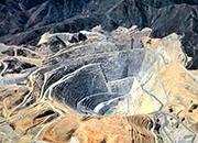 铜矿开采商和东方富海出售其刚果资产