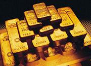 利好消息!缅甸黄金终于可以合法进出口了!