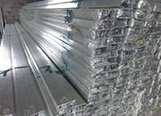 巴林铝业公司泰坦项目第三期启动 达产后将达到100万吨