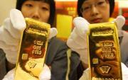中国黄金产量2000年来首次大幅下滑 仍连续世界第一