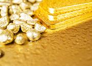 中国黄金协会:去年黄金产量同比降6.03% 企业压力大