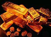策略家张伟:黄金中线利润已经兑现,日内关注1320压力!