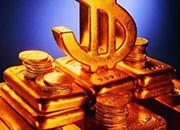 大幅增产 澳大利亚黄金产量今年或创历史新高