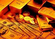 孙建发:美元仍旧承压走低 黄金和非美借机反弹
