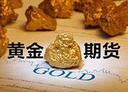 科技行业对黄金的需求自2010年以来首次上涨