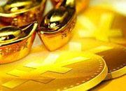 金砖汇通:似是而非!黄金酝酿年内大行情