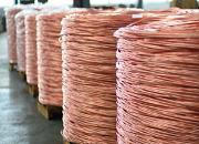 Antofagasta净利增超四倍股息激增 拟扩产铜矿