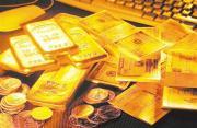 黄金低迷 亚洲地区黄金需求走软