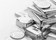 白银ETN-----有个性的白银投资方式