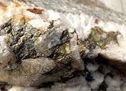 香港公司投资安哥拉铜矿床勘探项目