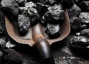 2017原煤产量恢复性增加 今年煤炭区域供需矛盾凸显