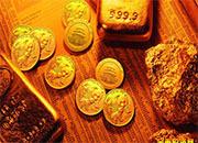 破冰点金:黄金保持震荡看涨格局 非美货币集体走高望延续