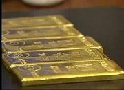 贸易战加剧ETF资金撤离美国 黄金ETF受追捧