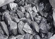 云南铝业成立云南云铝铝硅新材料科技有限公司