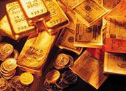前方高能!全球资产泡沫不断扩大 黄金价格再难固步自封