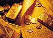 土耳其黄金进口飙升 央行去美元增持黄金意义何在?
