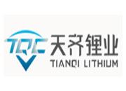 天齐锂业:重大资产重组进展公告