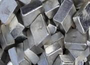 镁合金已发展成为21世纪具有潜力的金属材料之一