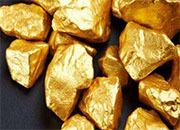 策略家张伟:美联储利率决议之前,黄金继续震荡为主!