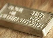 戴俊生:銀價迎來布局良機