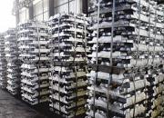 美国铝业:将永久性关闭一条电解铝生产线