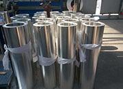 美国对俄铝制裁 圭亚那的铝土矿出口量下滑