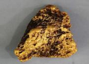 贵州省:发现玄武岩地区最大原生金矿