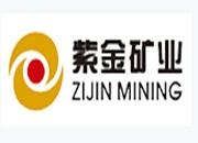 紫金矿业:2018年半年度业绩快报公告