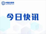 快讯:上海华通现货白银报价-结算平均价(2018-07-23)