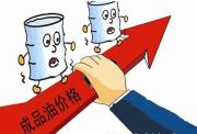 今年投资只需把握住这一条主线:商品涨、通胀升!