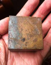 吉林废铜价格行情1月10日