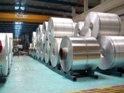 酒钢生产出99.90%的高纯铝