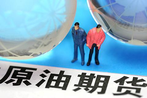 11月22日国内烧碱价格走势分析预测