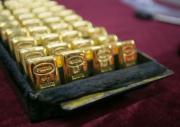 英银决议或承认通胀抬头 黄金期货价格成功登陆