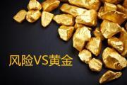 小非农数据高于预期 黄金T+D偏低位走势