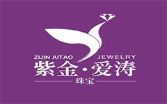 紫金珠宝今日金价_2020年03月10日紫金珠宝黄金多少钱一克