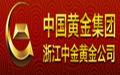 浙江中金今日金价_2020年02月04日浙江中金黄金多少钱一克