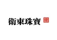卫东珠宝今日金价_2018年10月22日卫东珠宝黄金多少钱一克