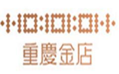 重庆金店今日金价_2020年06月12日重庆金店黄金多少钱一克
