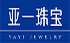 亚一珠宝今日金价_2020年02月03日亚一珠宝黄金多少钱一克