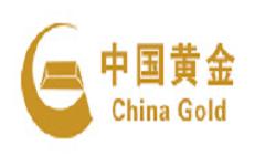 中国黄金今日金价_2020年02月03日中国黄金黄金多少钱一克