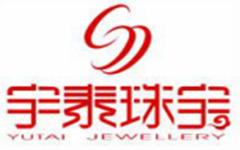 宇泰珠宝今日金价_2020年02月04日宇泰珠宝黄金多少钱一克