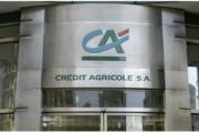 法国农贷:欧元最新一周交易策略