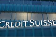 瑞士信贷:脱欧风险回归 不再押注英镑兑欧元走强